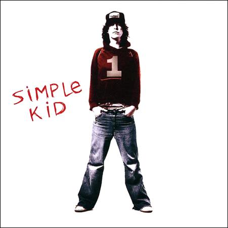 simple_kid_1